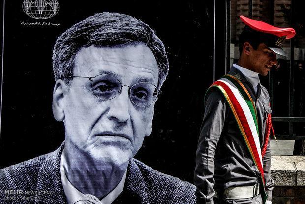 یاد شهریار عدل در بخارا زنده شد