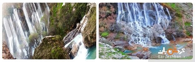 معرفی آبشارهای زیبا و دیدنی خرم آباد