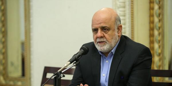 مسجدی: سفر وزیر برق عراق در راستای همکاری ها در زمینه انرژی و تسریع در پرداخت مطالبات اقتصادی ایران است